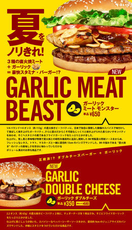 burgerking-garlic-double-cheese.jpg