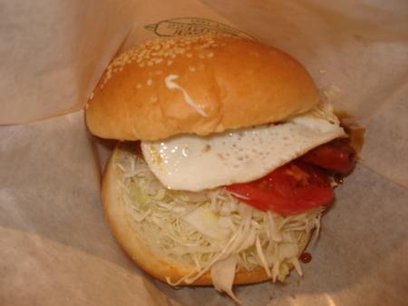 fleshnessburger-spam-burger3.jpg