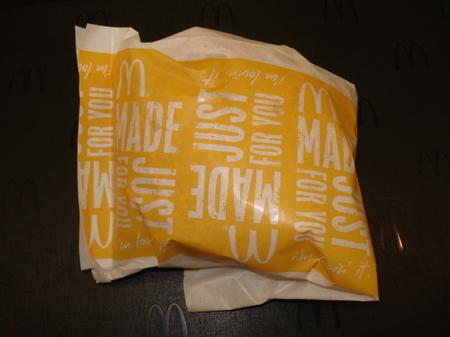 mcdonald-cheese-teritama1.jpg