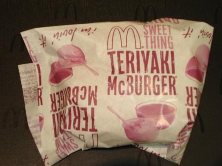 mcdonalds-teriyaki-mcburger1.jpg
